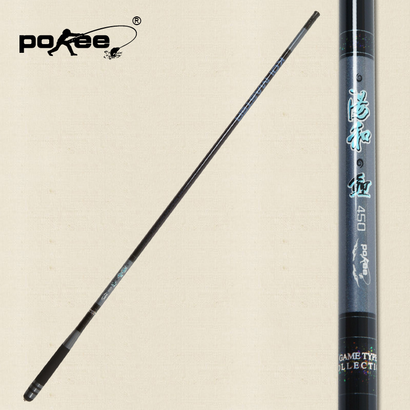 Pokee pacific fishing soup high carbon fishing rod ultralight hard taiwan fishing rod fishing rod 6.3 m taiwan fishing rod carp rod 5.4