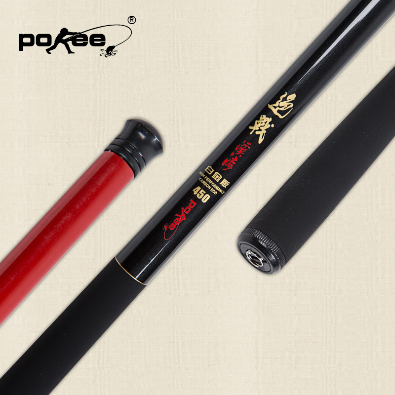 Pokee pacific fishing tackle high carbon fishing rod ultralight hard streams pole 3.6 4.5 5.4 m fishing rod free shipping