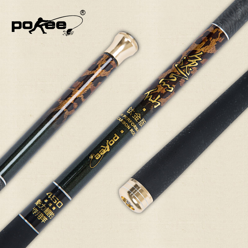 Pokee pacific fishing yiping cents 4.5/5.4 m taiwan fishing rod carp rod hard carbon light taiwan fishing rod fishing rods