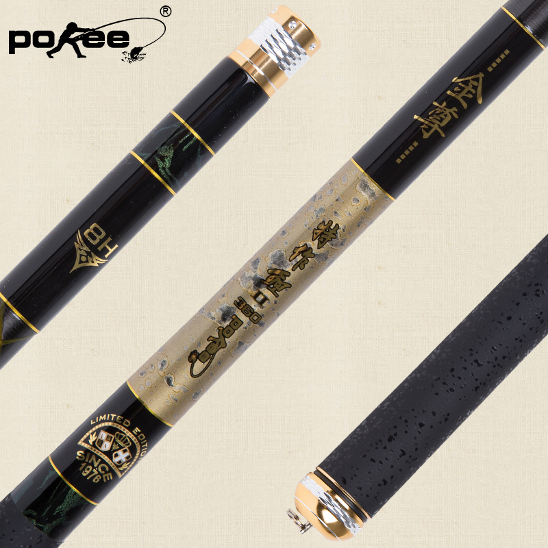 Pokee pacific gold statue especially for carp fishing gear 19 tune 8 h high carbon super hard fishing rod fishing rod sets hand pole