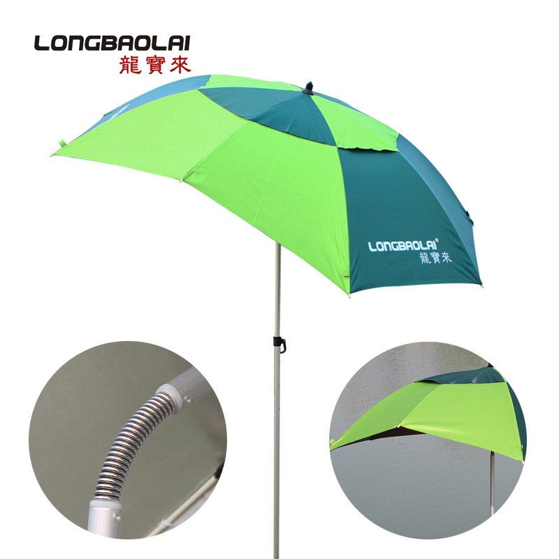 Polaris dragon 2 m universal opening fishing umbrella uv sunscreen special offer free shipping ultralight waterproof oxford cloth