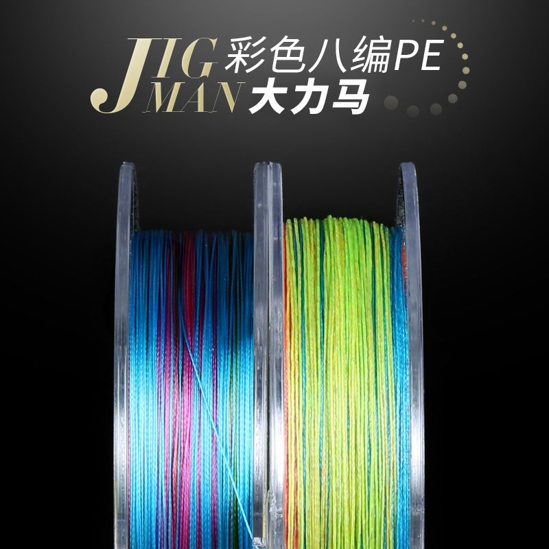 Polaris dragon quality raw silk dyneema fishing line 100 m 8 encoding pe multicolored braided line fishing lures line long shot sea