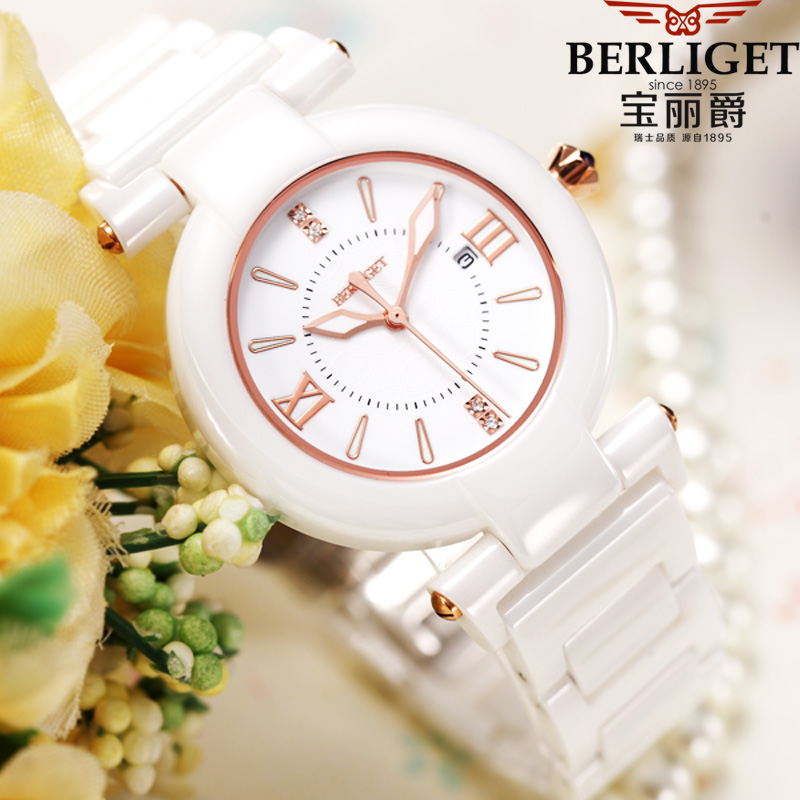 Polaroid jazz korean fashion quartz watch waterproof ladies watches ceramic watches female white ceramic female form genuine
