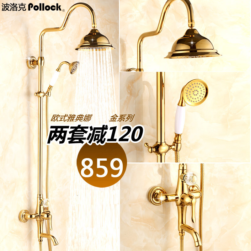 Pollock european gold antique copper full suite shower bathroom faucet hot and cold shower nozzle