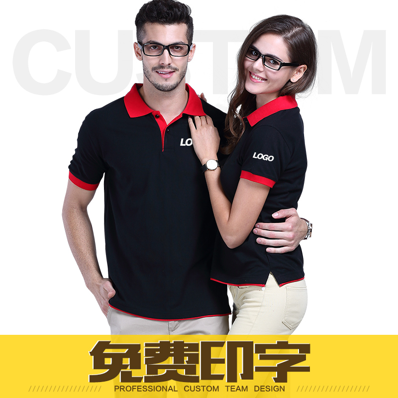 Polo shirt custom costumes custom lapel short sleeve shirt set work clothes custom t-shirt overalls work clothes shirt printing