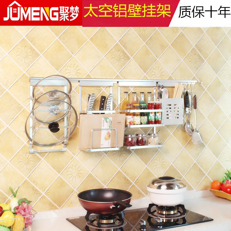 Poly dream space aluminum kitchen racks turret seasoning rack storage rack kitchen wall hanging hook