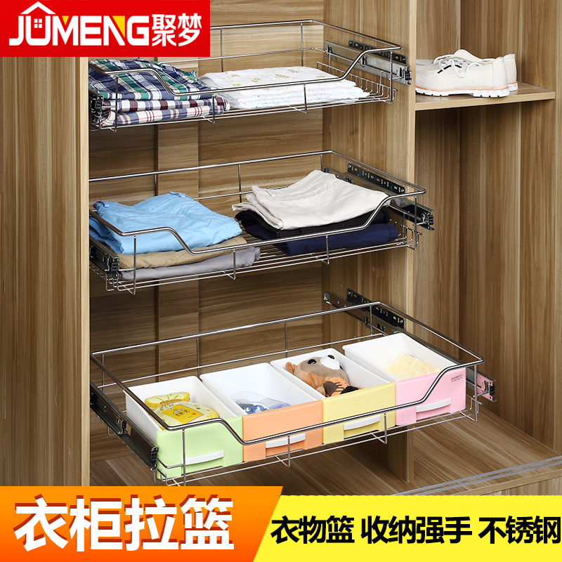 Poly dream thick stainless steel basket rack wardrobe closet cloakroom lockers pool pumping storage telescopic pants rack hardware accessories