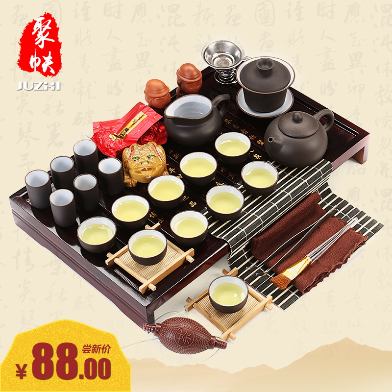 Poly their sheer purple kung fu tea binglie tea set special package of blue and white tea set solid wood tea tray