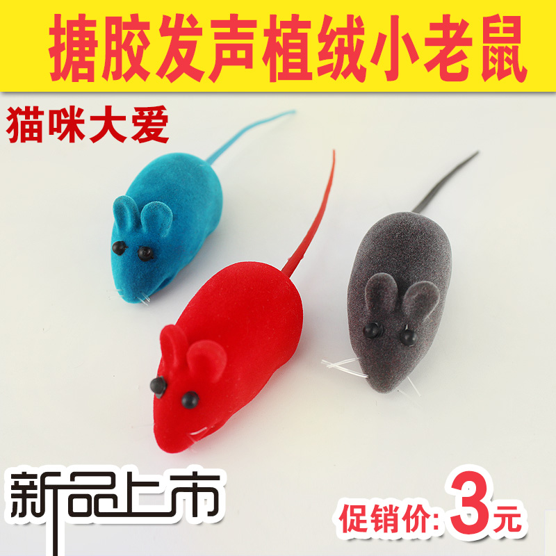 Pooh music pet cat funny cat toy mouse toy cat toy cat toy mouse hunting suede
