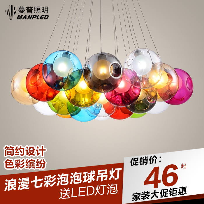 Poor man led restaurant lights chandelier three simple bubble glass ball chandelier lamp chandelier nordic creative color