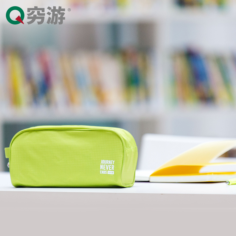 Poor tour travel portable storage bag digital storage bag cosmetic bag finishing debris bags jne