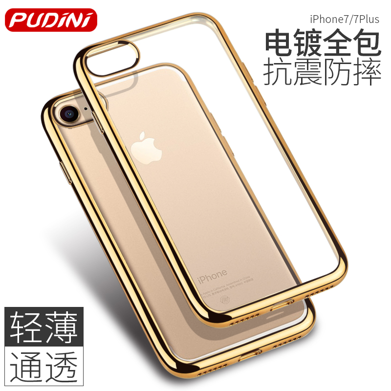 Popular brands of mobile phone sets iPhone7 7plus transparent silicone soft shell protective sleeve apple phone shell plating