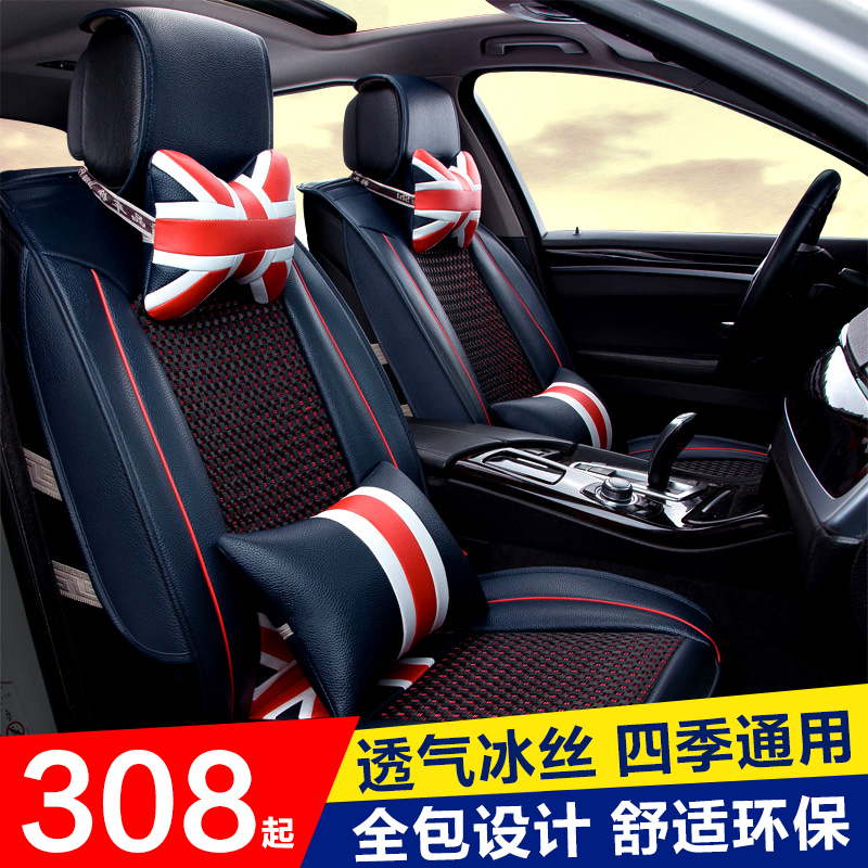 Popular king plaza 2014 seat cover seat cover the whole package british decision xv/x5/x3/s50/suv years car ride sets four seasons Applicable
