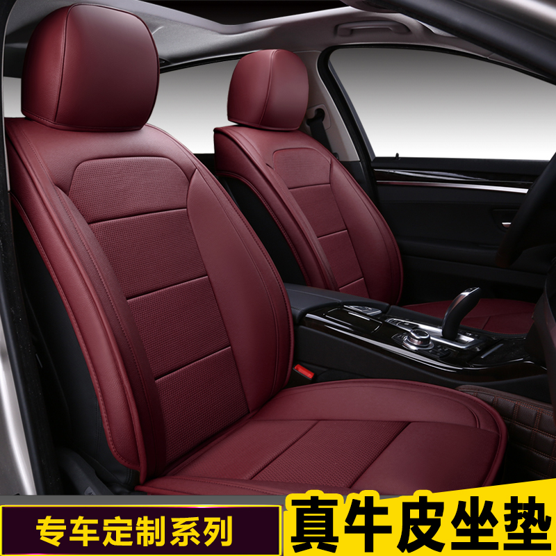 China Car Leather Upholstery, China Car Leather Upholstery Shopping