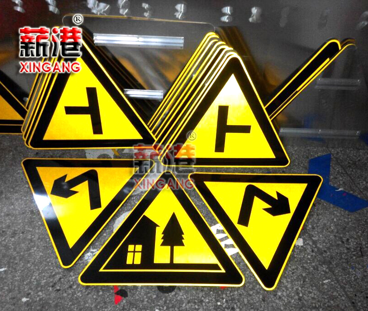 Port salary reflective road signs reflective traffic signs traffic signs reflective signs aluminum plate triangle triangle side length 70 cm
