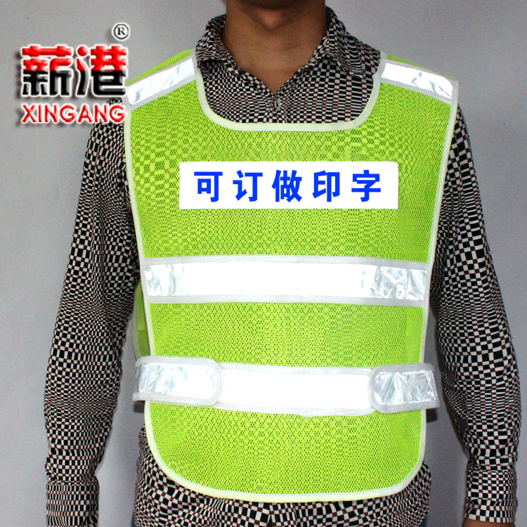 Port salary reflective vests reflective traffic vest can print vest reflective vest reflective safety clothing