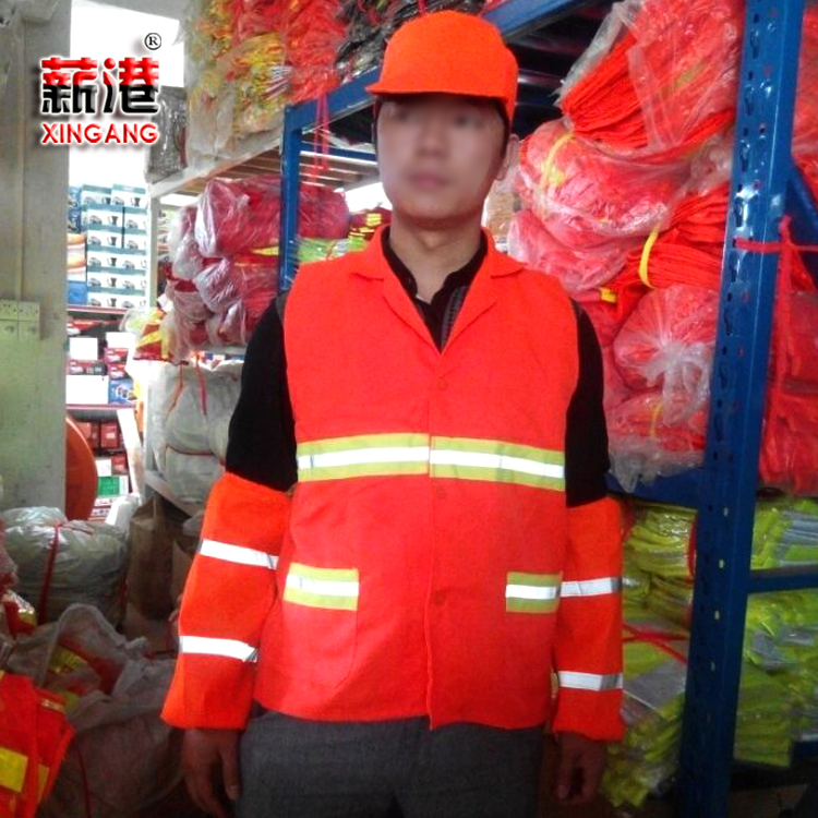 Port salary reflective vests sanitation reflective vests reflective vest sanitation sanitation reflective vest
