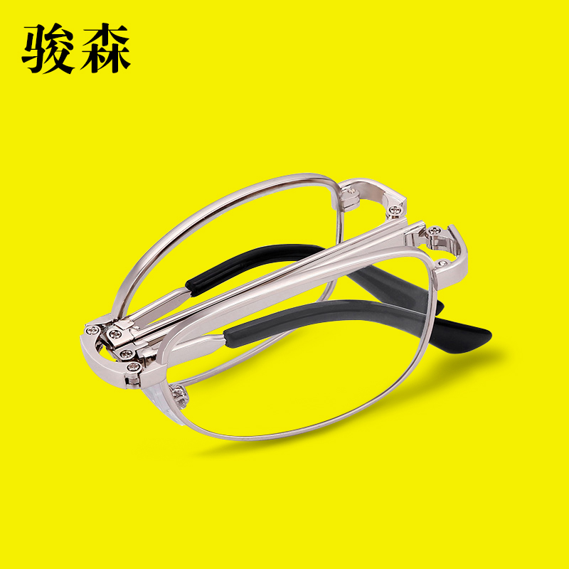 Portable folding reading glasses male female fashion reading glasses reading glasses lightweight resin sheet elderly aging mirror anti fatigue old light