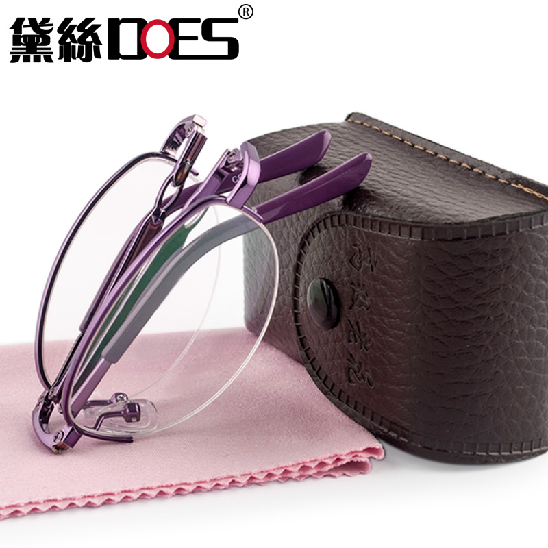 Portable folding reading glasses reading glasses myopia glasses frame for men and women daisy electric brain radiation glasses frames t859