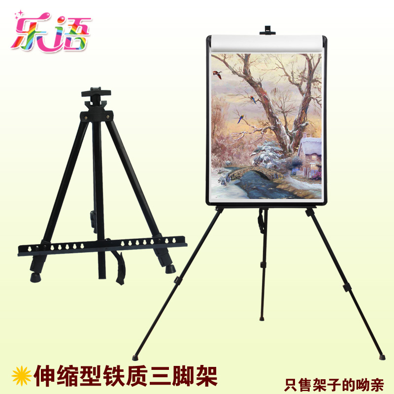 china tripod easel stand china tripod easel stand shopping guide at