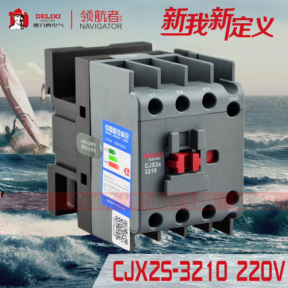 Positive moral force west ac contactor cjx2-3210220v 32a full silver contacts normally open contacts