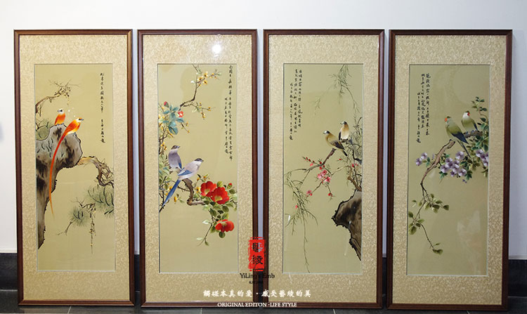 Possession of 1 fine silk yan bolong bird embroidery embroidery suzhou embroidery handmade silk embroidery art of chinese living room decorative paintings four screen