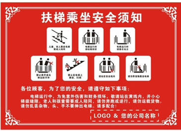 Poster 607 posters material panels 761 escalator safety tips 1