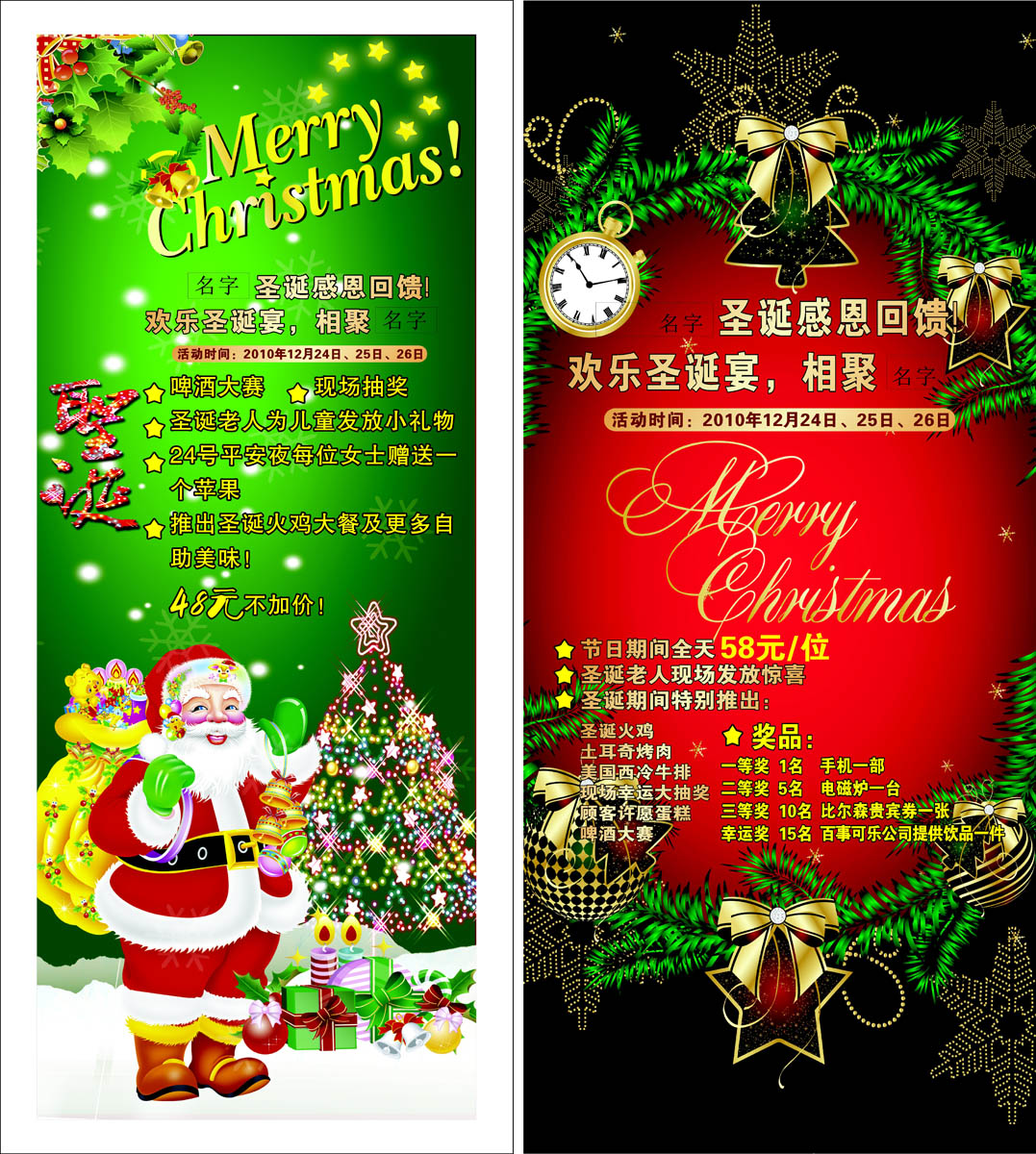china free christmas posters china free christmas posters shopping