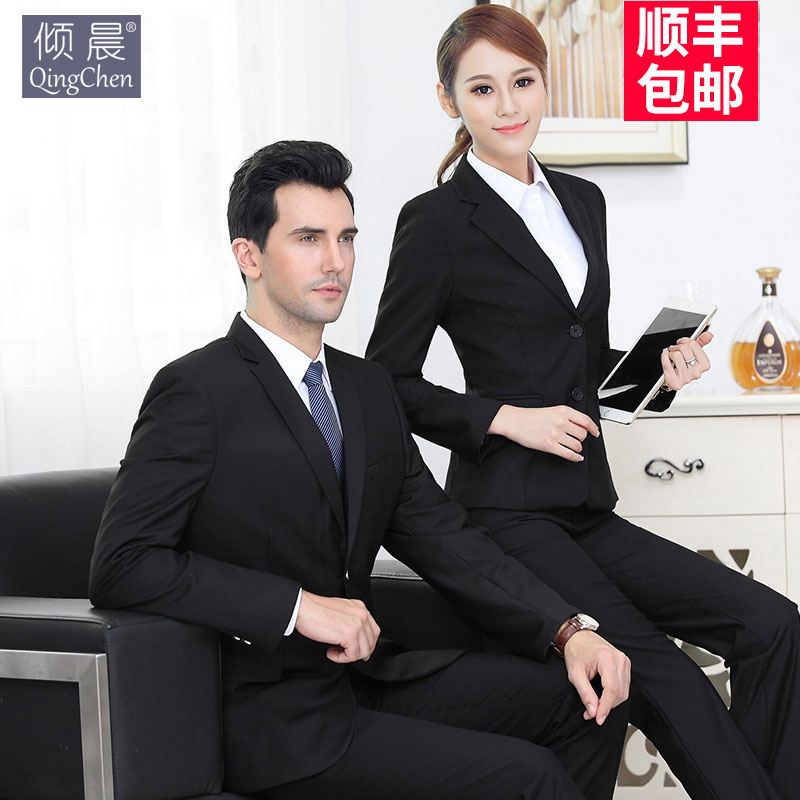 Pour morning new winter wear for men and women the same paragraph slim business suits suit chaps ol white collar hotel tooling
