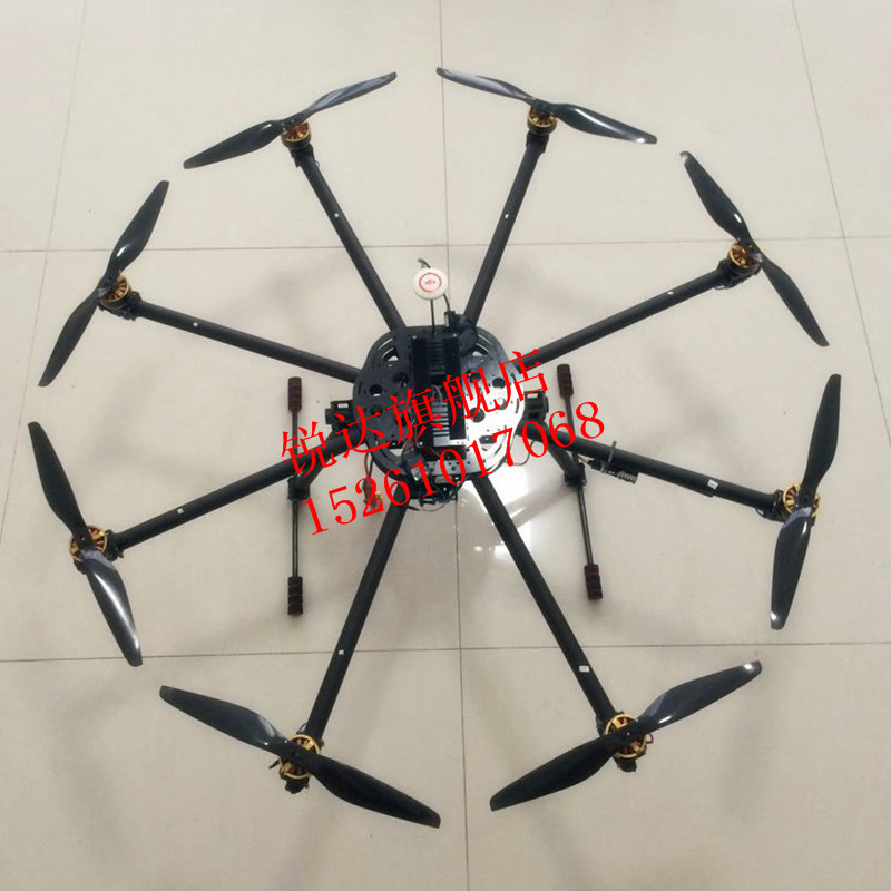 Power line patrol drones actinomycetes actinomycetes aircraft power line more than 6 axis 8 axis rotor aircraft remote control aircraft