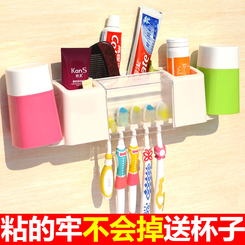 Powerful suction wall suction toothbrush holder creative suite wash toothbrush holder rack teeth cup tumbler brushing teeth with seat