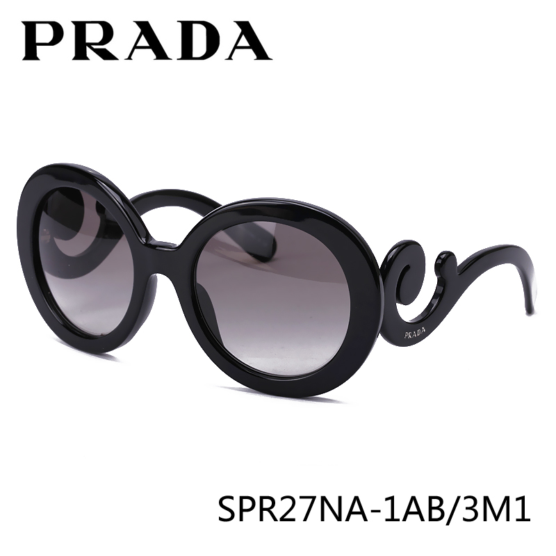 49b9112d092 Get Quotations · Prada prada 2016 models the influx of people sunglasses  sunglasses tide female star models baroque clouds