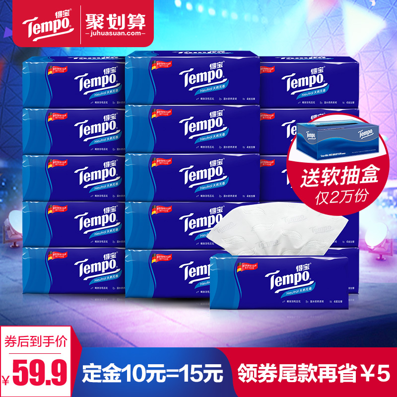 Pre-2015 tempo/depot natural tasteless 4 layer soft pumping pumping paper 100 double pumping pumping * 16 pack toilet tissue virgin pulp