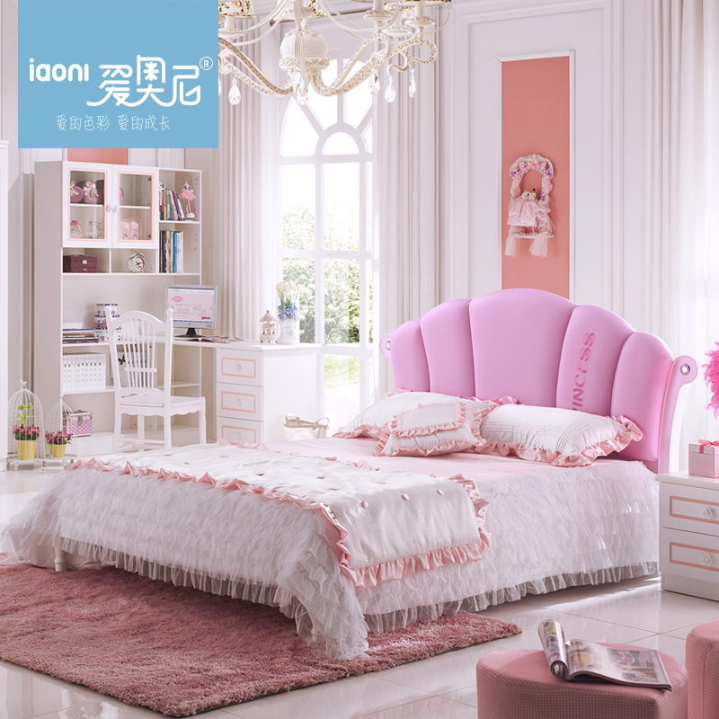 Pre ionic 1.2 1.5 m children's room girl princess bed children's bed continental furniture child bed beds