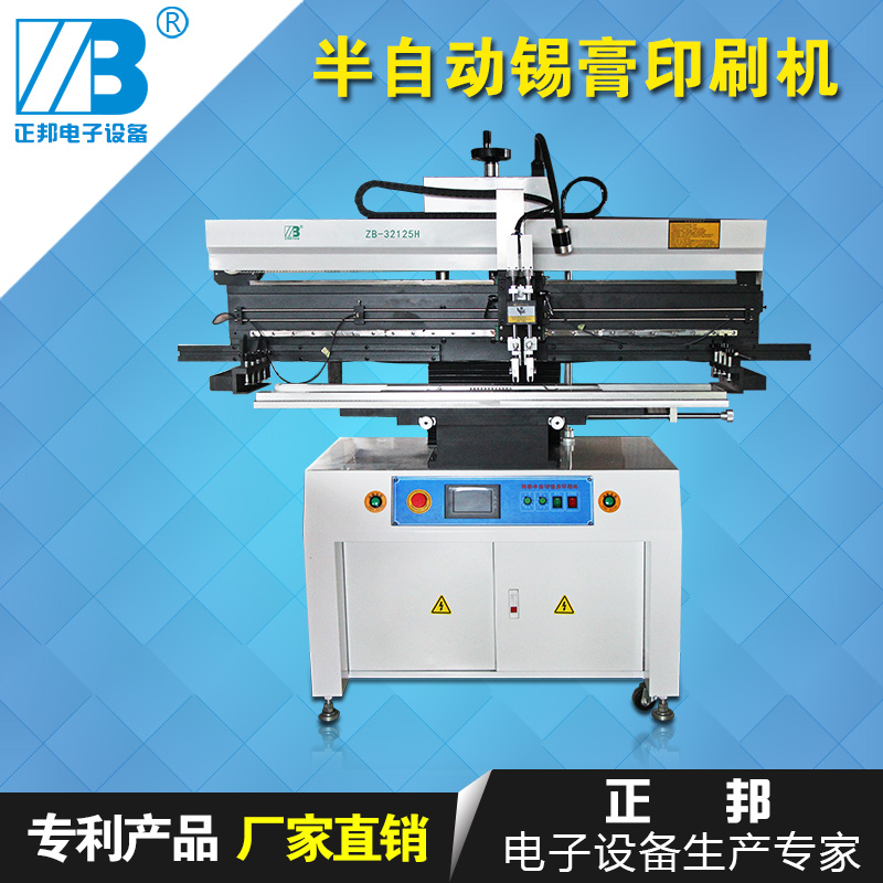 Precision printing machine smt solder paste solder paste led automatic screen printing machine screen printing station semi-automatic solder paste printing station