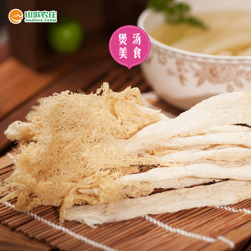 Preferably no smoked bamboo fungus dictyophora sulfur farm folk jiangxi specialty dry 80g bags