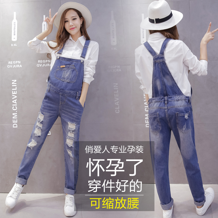 Pregnant maternity overalls maternity pants spring and autumn new korean version of the hole in pregnant women strap suspenders pants pants trousers care of pregnant women in autumn
