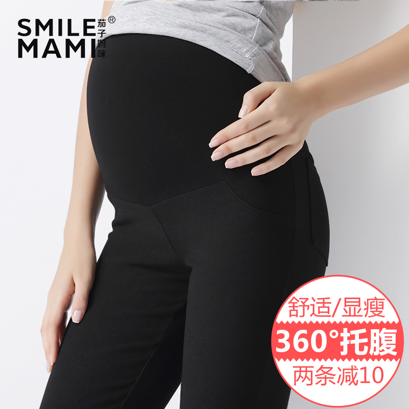 Pregnant women leggings outer wear stretch pants plus thick velvet pants fall and winter care of pregnant women belly pants large size maternity