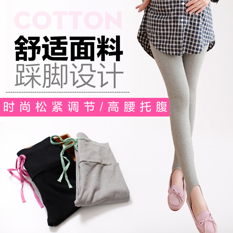 Pregnant women leggings pants fall pregnant maternity fall and winter fashion step on the foot outer wear trousers casual pants care of pregnant women pregnant belly pants trousers
