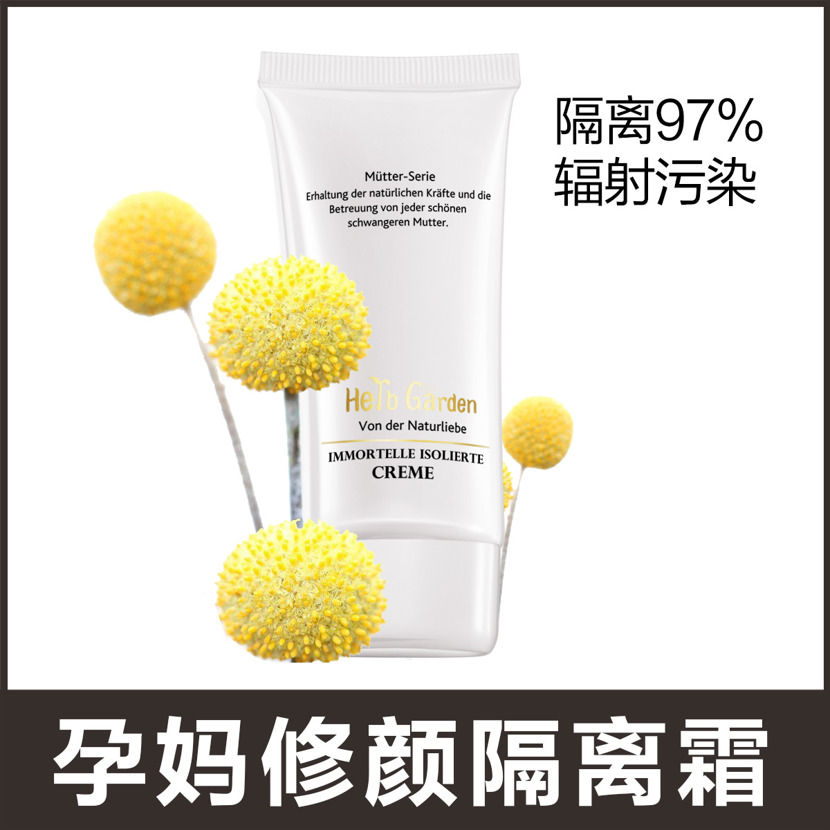 Pregnant women nude color natural color repair yan cream moisturizing cream brightens the complexion pollution repair bb cream enmu garden