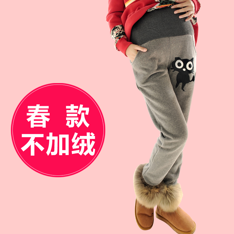 Pregnant women pants trousers spring maternity spring and autumn thin section sports leisure section plus velvet leggings care belly pants