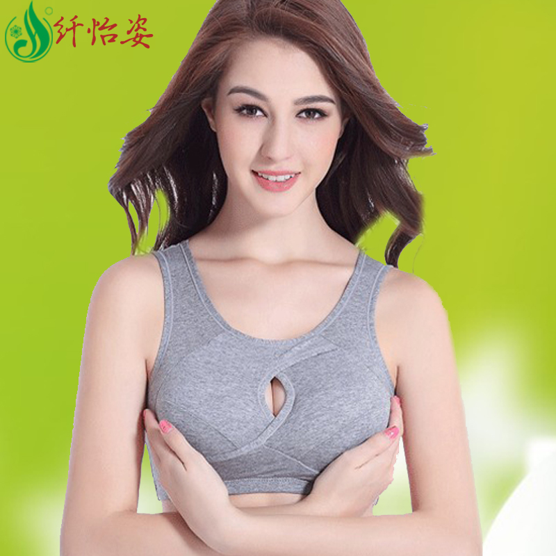 Pregnant women underwear bra cotton nursing bra bra no rims yoga sleep sports bra gather breastfeeding during pregnancy