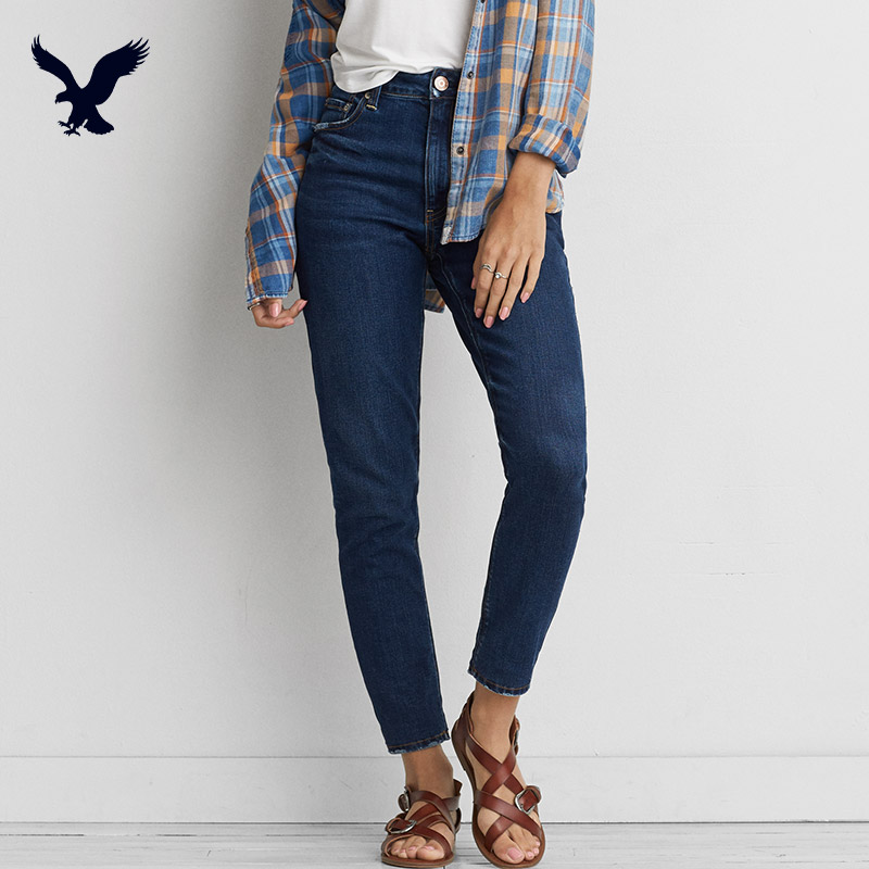 334ccb0c01 Get Quotations · Price tag 399 aeo american eagle fly proud ladies fashion  waist fit jeans 0436 9597
