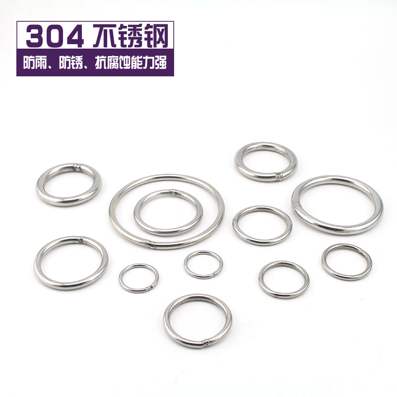 Primal 304 stainless steel ring o ring circle ring welded stainless steel solid steel ring