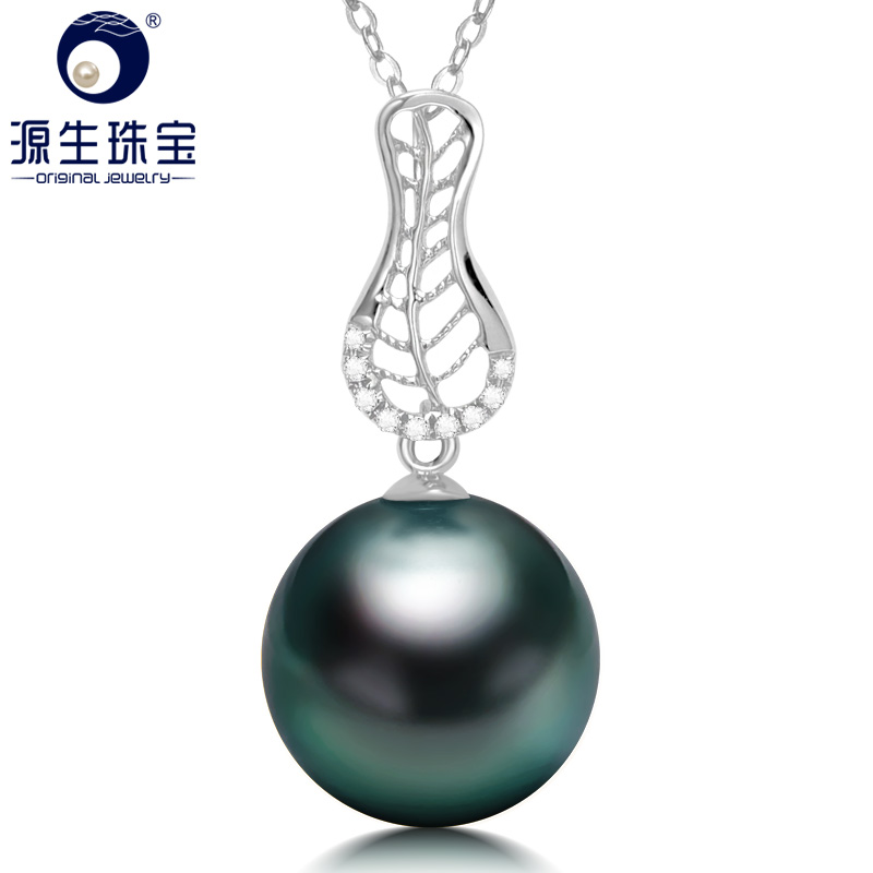Primal jewelry 15mm k gold tahitian black pearl pendant 14- seawater pearl necklace perfect circle of light
