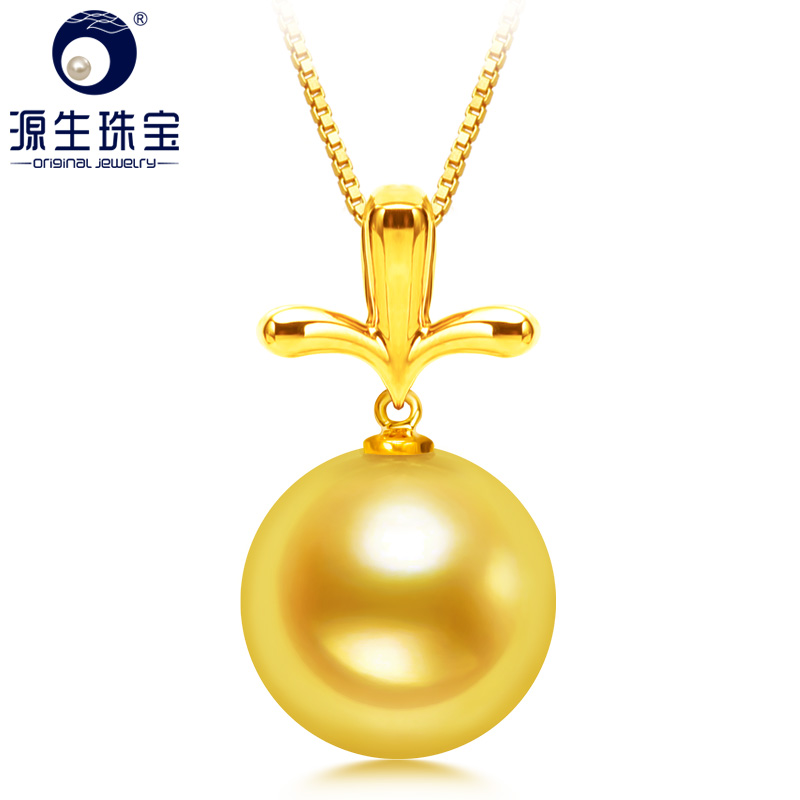 Primal jewelry bud day sea water pearl pendant pearl necklace akoya k kim however circle pendant