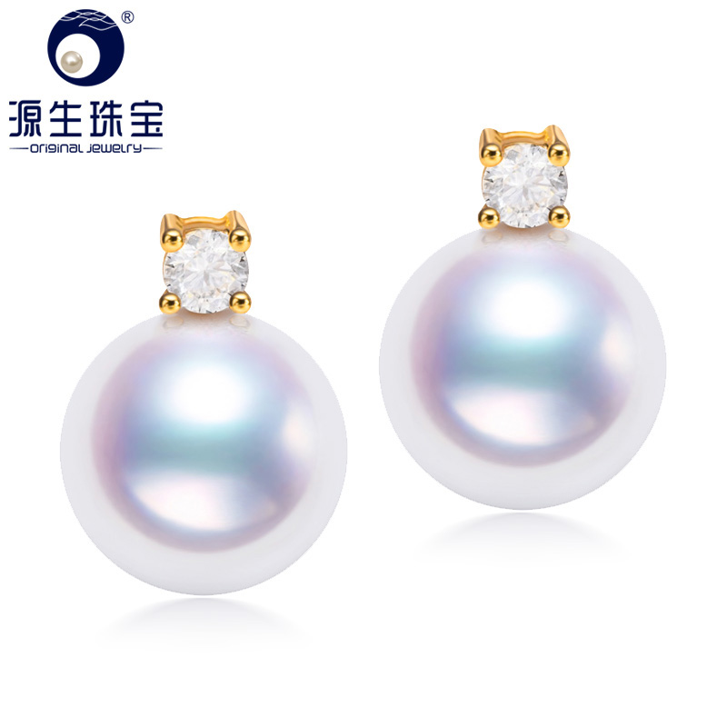 Primal jewelry gel containing 6.5-7mm akoya seawater pearls earrings earrings k gold earrings for her mother