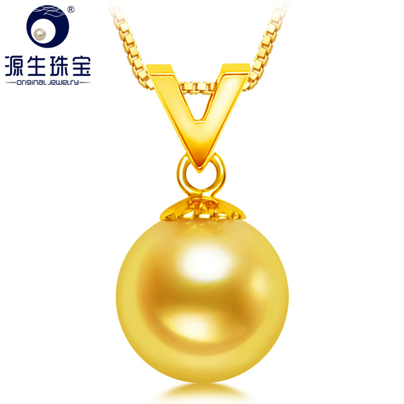 Primal jewelry jinyue k kim circle glossy akoya sea pearl pendant pearl necklace pearl jewelry