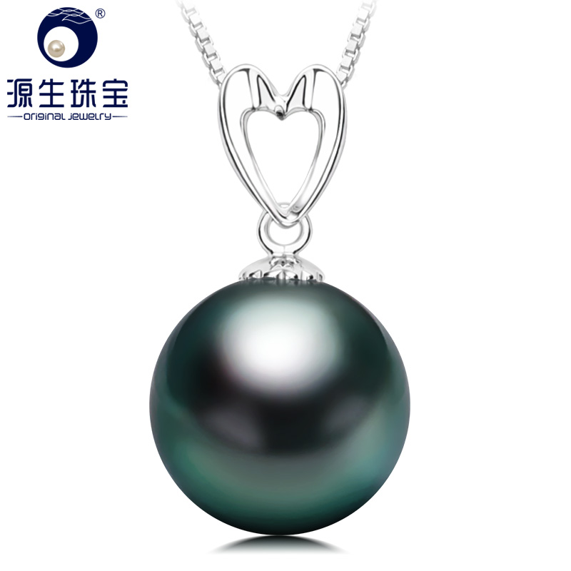 Primal jewelry moods k gold pearl sea pearl tahitian black pearl pendant necklace jewelry to send chain