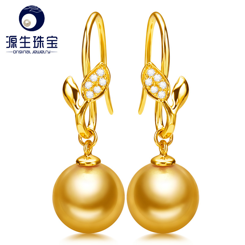 Primal jewelry round leaf earrings nanyang kim seawater pearl earrings k gold earrings perfect circle jewelry